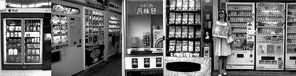Art Vending Machine – Maryna Tomaszewska (Presented by Witryna)